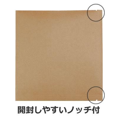 チャック付き袋の通販サイト【 5,000円(税抜)以上で送料無料】