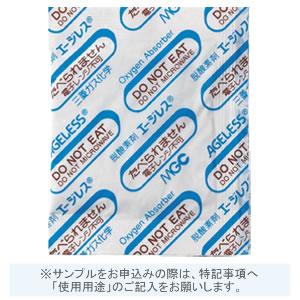 エージレス Z-200PKC(1500個入)