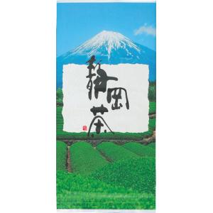 100gアルミNY平袋 富士山静岡茶