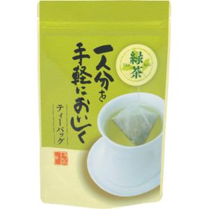 緑茶TB用チャックスタンド袋一人分を手軽に