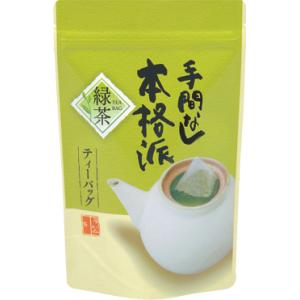 緑茶TB用チャックスタンド袋手間なし本格派