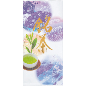 100g雲竜アルミNY平袋 銘茶 紫