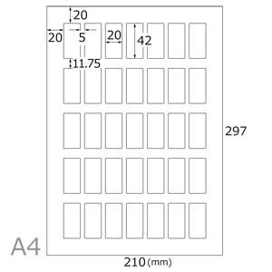 和風無地シール(35面×20シート)A4