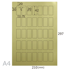 金無地シール(35面×10シート)A4
