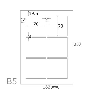 光沢無地シール(6面×20シート入)B5