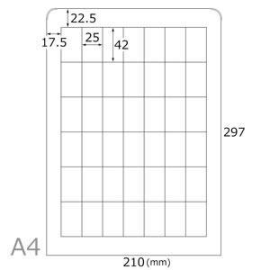 光沢無地シール(42面×20シート)A4