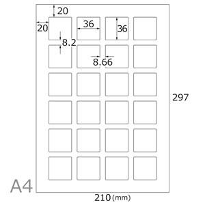 光沢無地シール(24面×20シート)A4