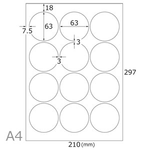 光沢無地シール(丸12面×20シート)A4