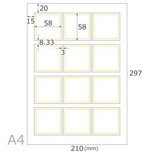 箔押光沢無地シール(12面×10シート)A4