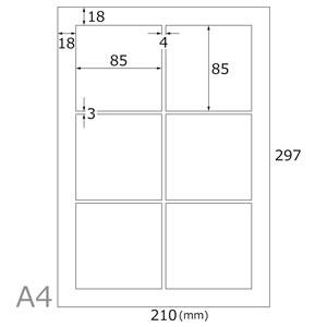 光沢無地シール(6面×20シート)A4