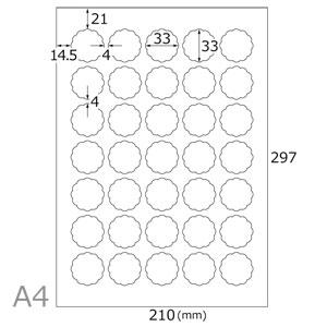 光沢無地シール(花型35面×20シート)A4