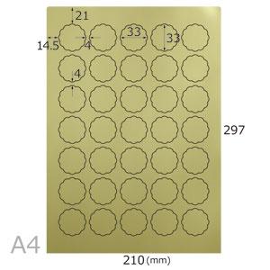 金無地シール(花型35面×10シート)A4
