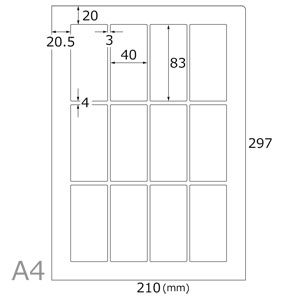耐水光沢無地シール(12面×10シート)A4