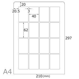 耐水光沢無地シール(16面×10シート)A4