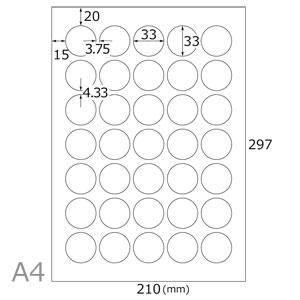 上質再剥離無地シール 丸35面×20シートA4