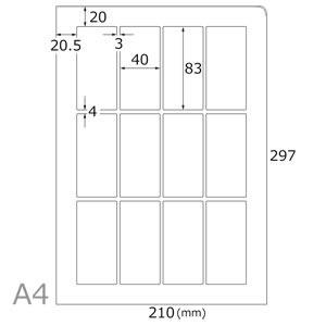 透明無地シール(12面×10シート)A4