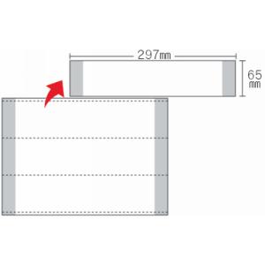 上質オビシール(3面×20シート入)A4