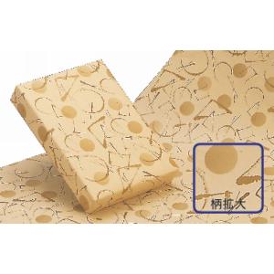 包装紙ワイド(クラフト)