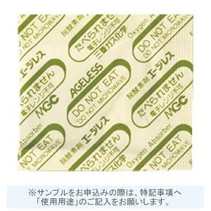 珈琲用エージレス E-250(5000個入)