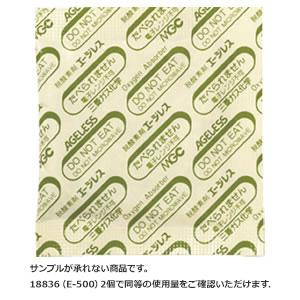 珈琲用エージレスE-1000(1500個入)