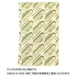 珈琲用エージレスE-2000(500個入)