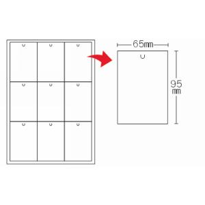 無地カード切込付(9面×10シート)A4