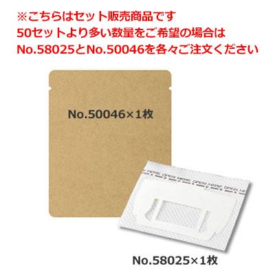 珈琲用ドリップバッグ・Aクラフト袋 セット