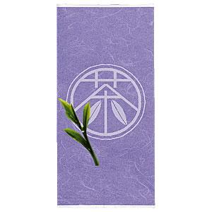100gアルミNY平袋 紫