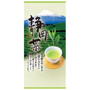 100gアルミNY平袋 富士山 静岡茶