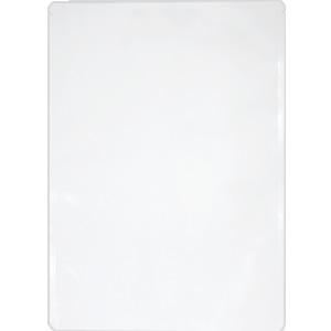 アルミNY三方袋白 210×295