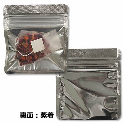 チャック付クリアパック平袋 110×120