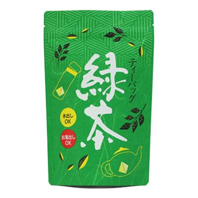 緑茶TB用チャック付スタンド袋