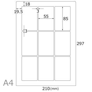 透明ツヤ消しシール(9面×10シート)A4