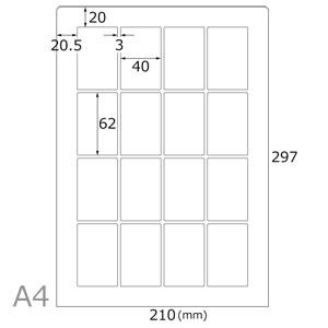 透明ツヤ消しシール(16面×10シート)A4