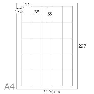 プリンタ共用上質紙シール25面×20シートA4