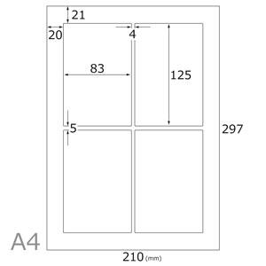 レーザー専用光沢シール(4面×20シート)A4