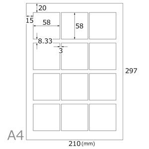 レーザー専用光沢シール(12面×20シート)A4
