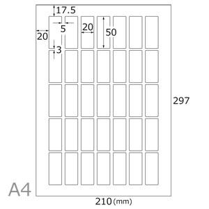 レーザー専用透明シール(35面×10シート)A4