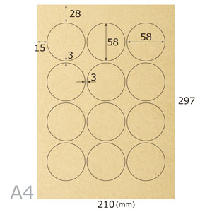 クラフト無地シール(丸12面×20シート)A4
