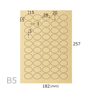 クラフト無地シール(50面×20シート)B5