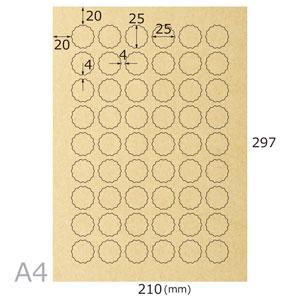 クラフト無地シール(花型54面×20シート)A4