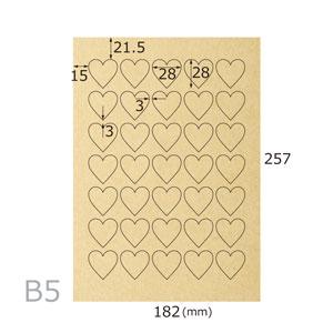 クラフトシール(ハート35面×20シート)B5