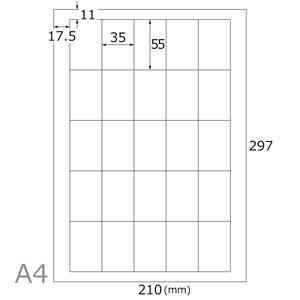 レーザー専用光沢シール(25面×20シート)A4