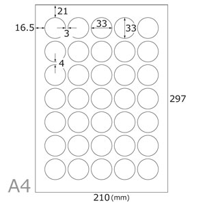 レーザー専用光沢シール丸35面×20シートA4