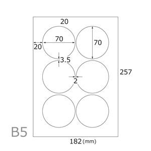 レーザー専用光沢シール丸6面×20シートB5