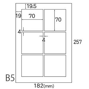プリンタ共用上質紙シール 6面×20シートB5