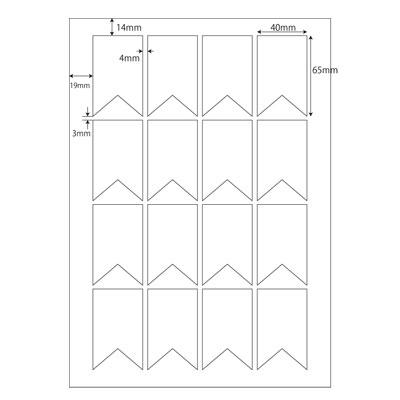 上質紙無地シール リボン16面×20シートA4
