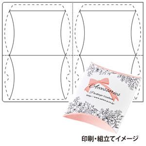 お手軽プリントピローカートン(1枚2面付)
