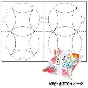 お手軽プリント星形カートン小(1枚2面付)