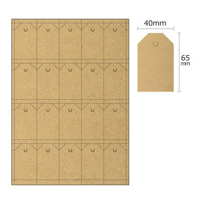 クラフトカード切込付(20面×10シート)